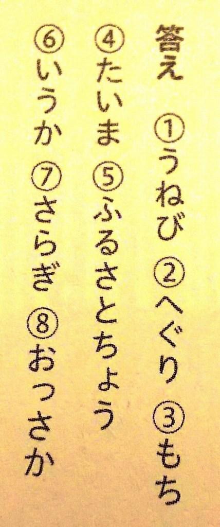 f0374164_1820271.jpg