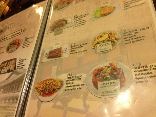フィレンツェで韓国料理も悪くない_a0136671_2493523.jpg