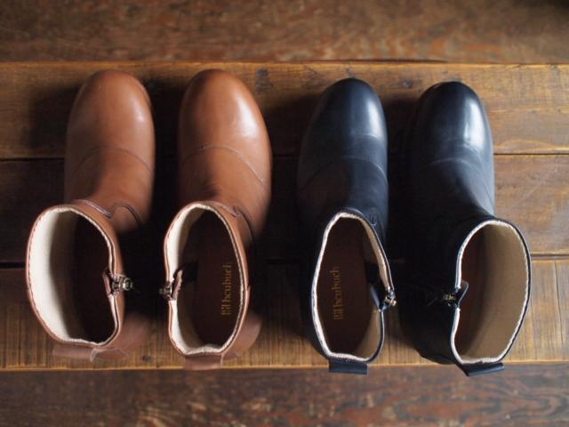 Boots & Belt_d0228193_10393442.jpg