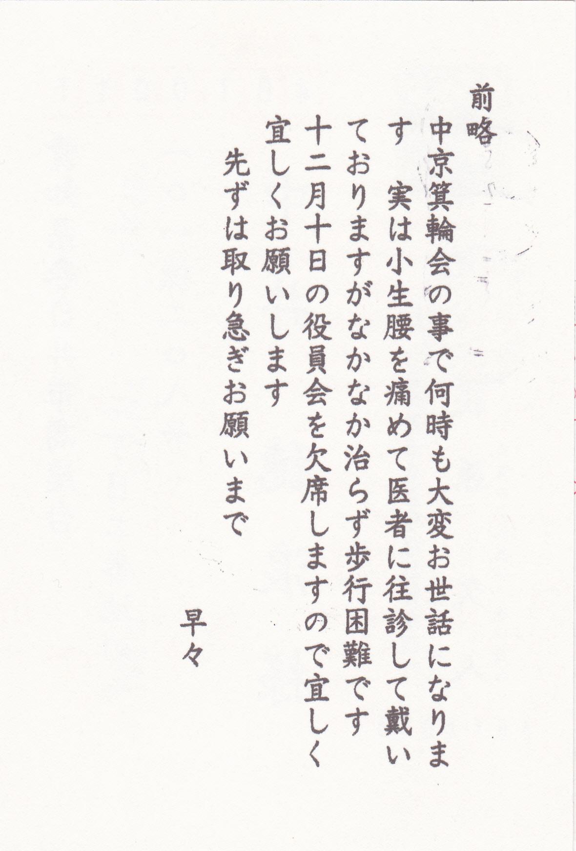 b0177596_1925581.jpg