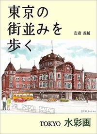 祝!出版記念&お誕生日会_b0308096_0314127.jpg