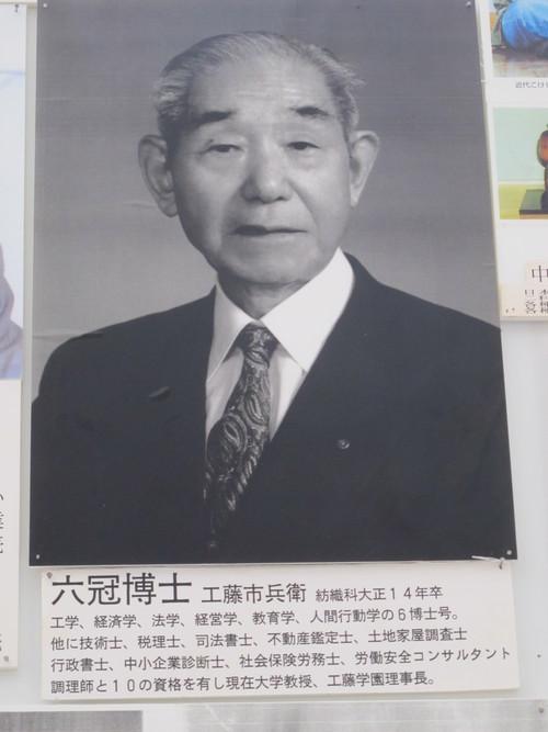 トヨタ産業技術記念館・51・・・完_c0075701_12294947.jpg
