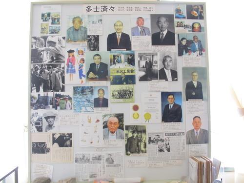 トヨタ産業技術記念館・51・・・完_c0075701_12295395.jpg