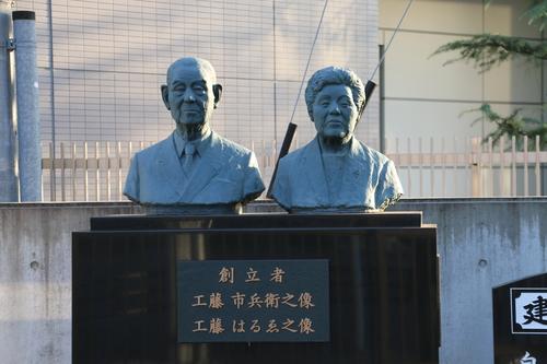 トヨタ産業技術記念館・51・・・完_c0075701_8445536.jpg