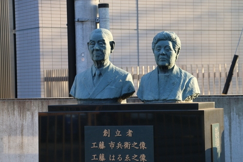 トヨタ産業技術記念館・51・・・完_c0075701_844594.jpg