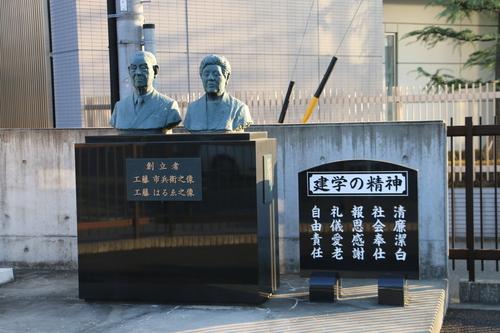 トヨタ産業技術記念館・51・・・完_c0075701_8452646.jpg