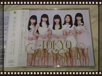 東京女子流 / 1st BEST ALBUM キラリ☆ Type A_b0042308_00072536.jpg