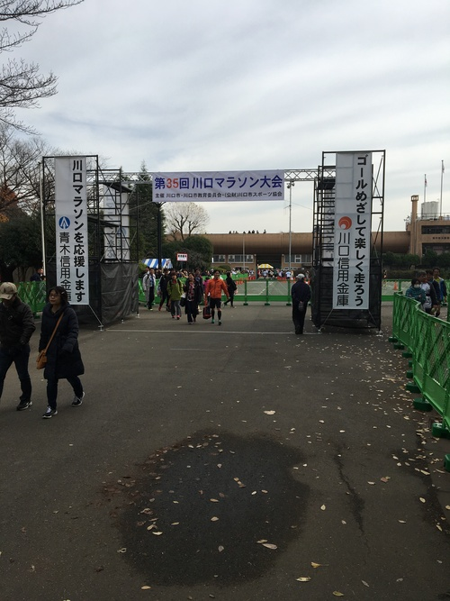 第35回川口マラソン大会_e0164638_1542297.jpg