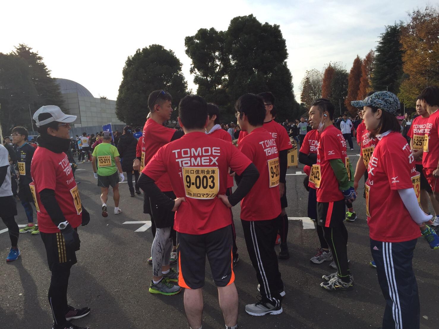 第35回川口マラソン大会_e0164638_15514624.jpg
