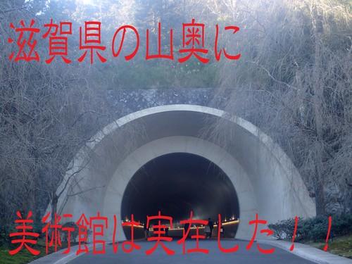 b0101975_1713515.jpg