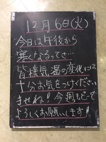 f0152875_09073230.jpg