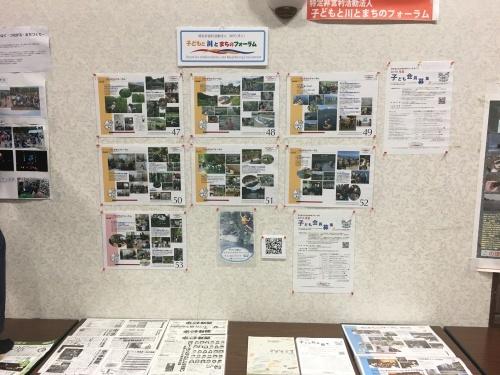 夏原グラント環境活動交流会に参加しました_e0008880_00353017.jpg