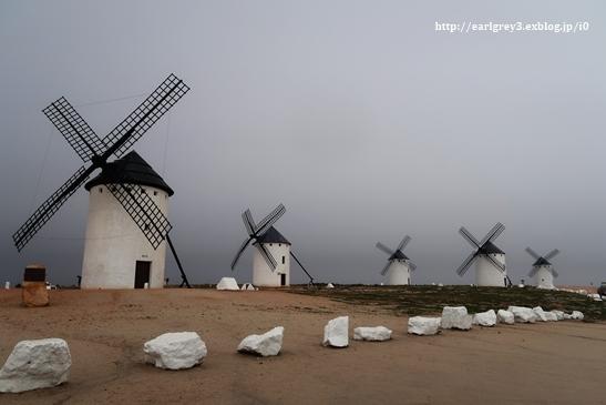 スペイン旅 2016 ラ・マンチャ地方 風車の風景_d0353281_23445979.jpg