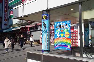 12月6日(火)今日の渋谷109前交差点_b0056983_19515960.jpg