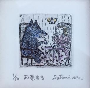 『マダム松本の育児書』という連作版画がありまして・・・_b0010487_19203119.jpg