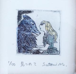 『マダム松本の育児書』という連作版画がありまして・・・_b0010487_19230293.jpg