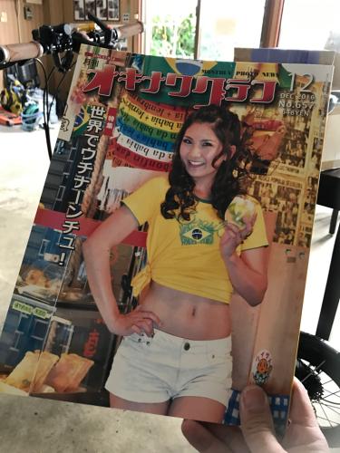 月刊『オキナワグラフ』12月号に掲載されました!_d0351087_10482794.jpg