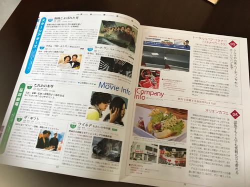 月刊『オキナワグラフ』12月号に掲載されました!_d0351087_10482847.jpg
