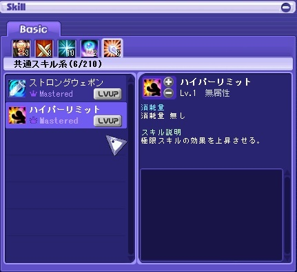 a0329207_17392584.jpg
