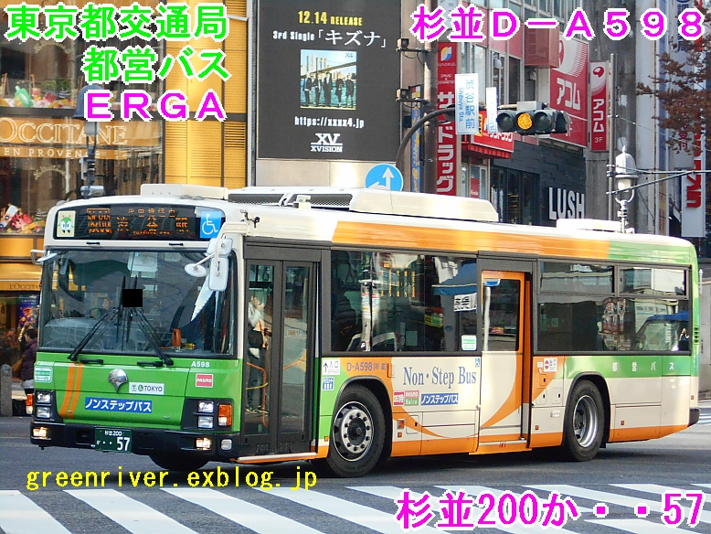 東京都交通局 D-A598_e0004218_1944629.jpg