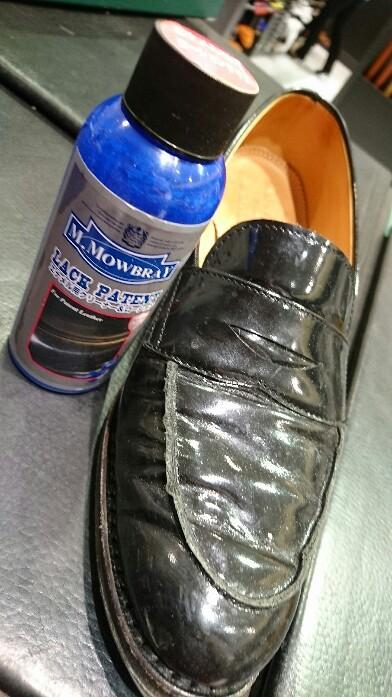 黒い靴の汚れは目立つ!_b0226322_20574347.jpg