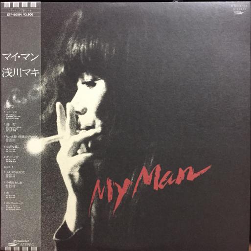 浅川マキ/MY MAN_d0102724_22520761.jpg
