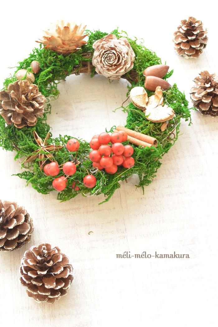 ◆クリスマスに向けて、いろいろなイベントを楽しんでいます♪_f0251032_18292027.jpg