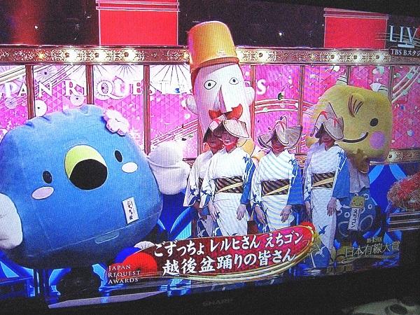 2016年 第49回日本有線大賞!_f0182936_17175406.jpg