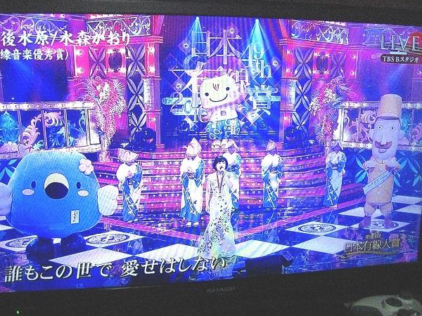 2016年 第49回日本有線大賞!_f0182936_17175574.jpg