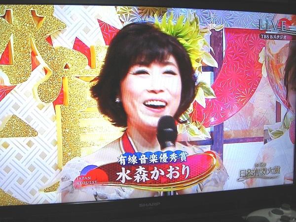 2016年 第49回日本有線大賞!_f0182936_17175599.jpg