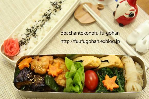 鶏の味噌炒め和風弁当_c0326245_11085812.jpg
