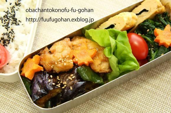 鶏の味噌炒め和風弁当_c0326245_11094985.jpg