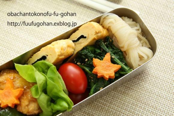 鶏の味噌炒め和風弁当_c0326245_11102430.jpg