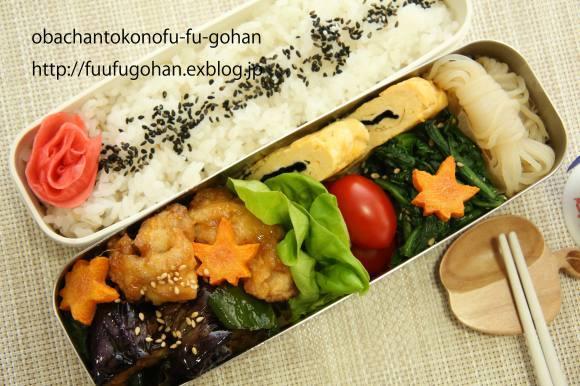 鶏の味噌炒め和風弁当_c0326245_11110143.jpg