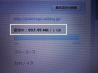 c0261346_19285853.jpg