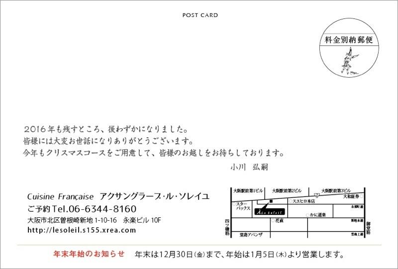 f0076552_12592634.jpg