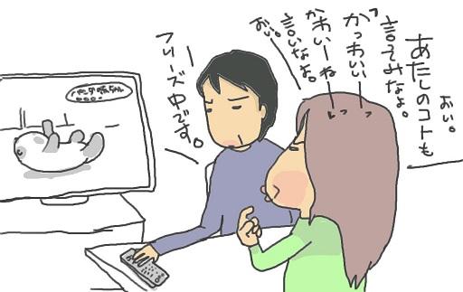 f0096569_726103.jpg