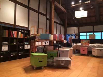 京都本店Winter saleの様子★_b0087378_18440492.jpg