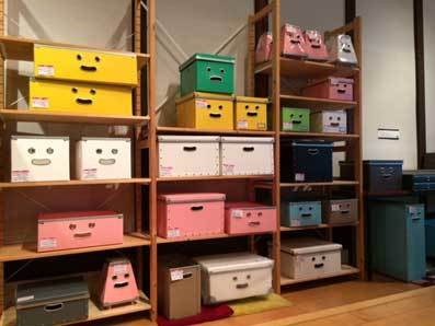 京都本店Winter saleの様子★_b0087378_18444297.jpg
