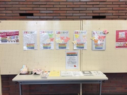 人権週間に伴うパネル展示のご紹介in福山市_c0345785_20583545.jpg