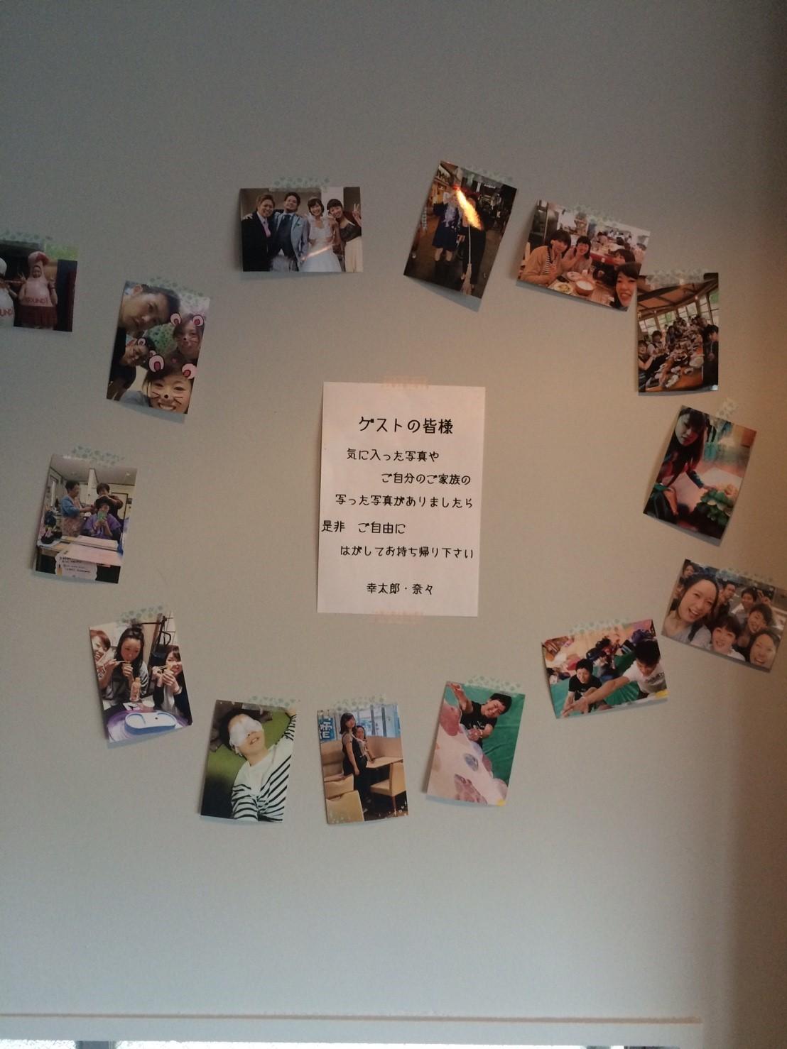 Happy Wedding!!K&N~花嫁支度はお母さん♡_e0120789_15265670.jpg