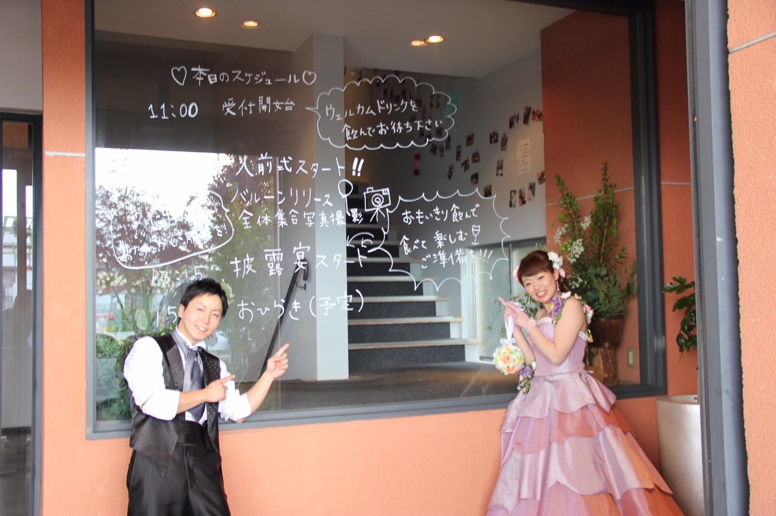 Happy Wedding!!K&N~花嫁支度はお母さん♡_e0120789_15275693.jpg