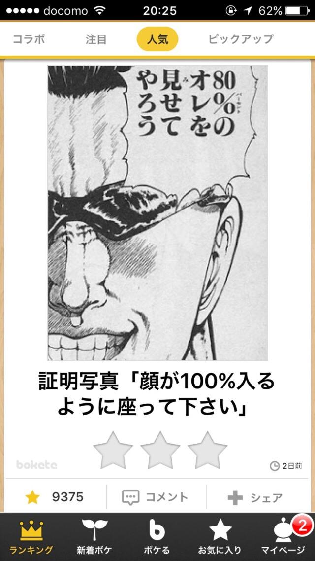 c0072801_9352975.jpg