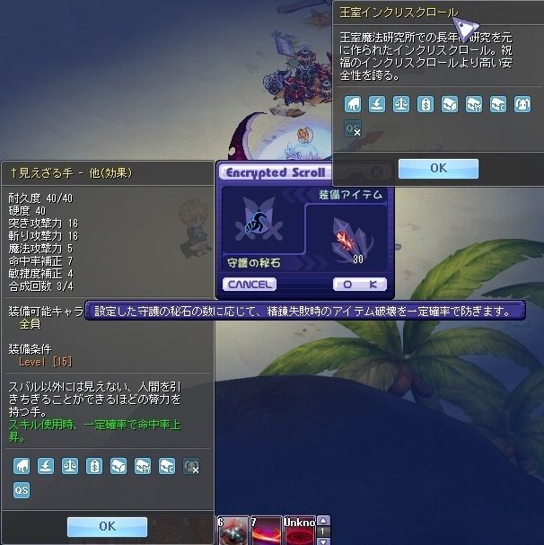 a0329207_01155621.jpg