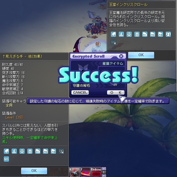 a0329207_01175395.jpg