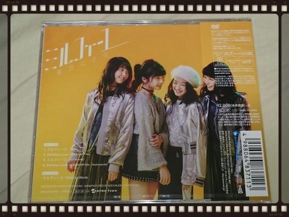 東京女子流 / ミルフィーユ_b0042308_11432746.jpg