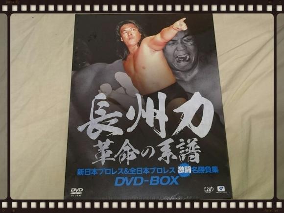 長州力 革命の系譜 新日本プロレス&全日本プロレス激闘名勝負集DVD-BOX_b0042308_12115440.jpg