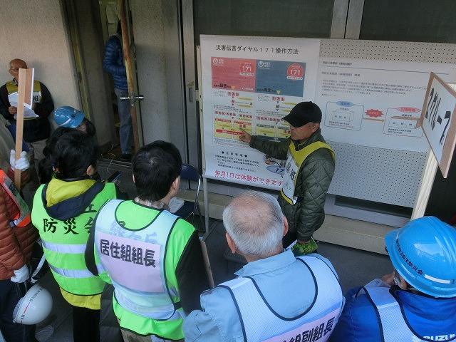 今年は吉高新聞部が訓練の様子を新聞として発行  4回目の「吉原高校避難所開設・運営訓練」_f0141310_865274.jpg