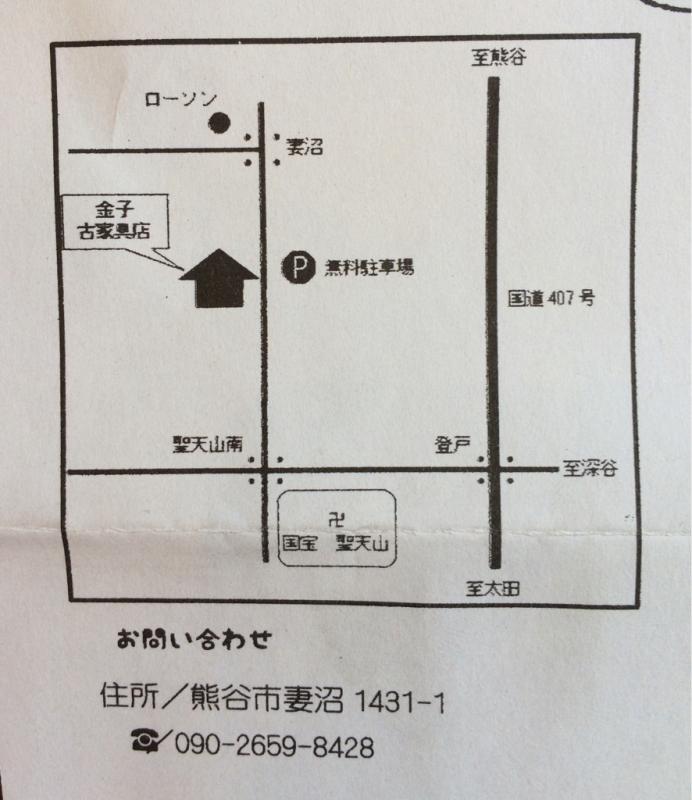 b0241033_06590182.jpg