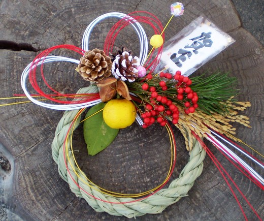 講座「新春のお正月飾りを作りましょう」_f0139333_0145569.jpg